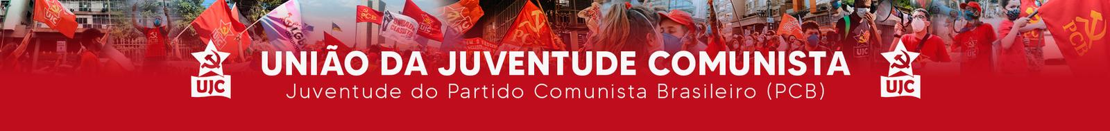 União da Juventude Comunista