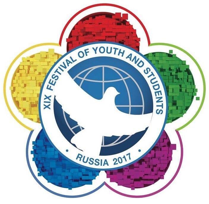 A Chama do Festival Mundial da Juventude e dos Estudantes Continua Viva